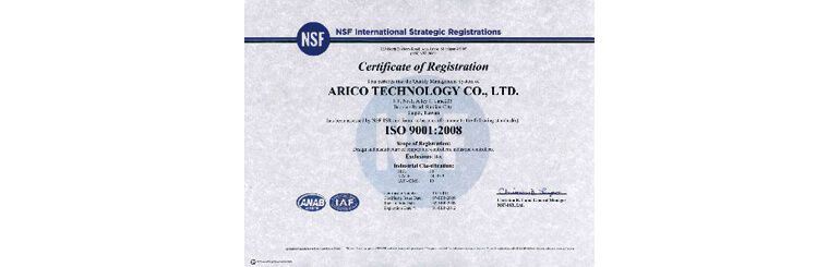 NSF ISO9001:2008 Certification